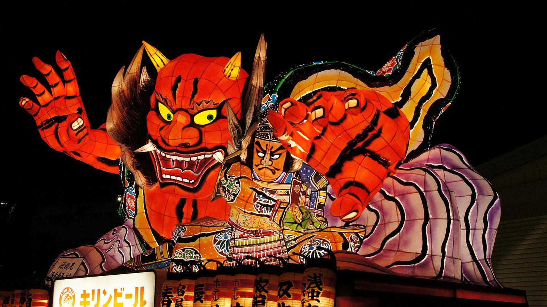 Asamushi Onsen Nebuta Festival | © 663highland/WikiCommons