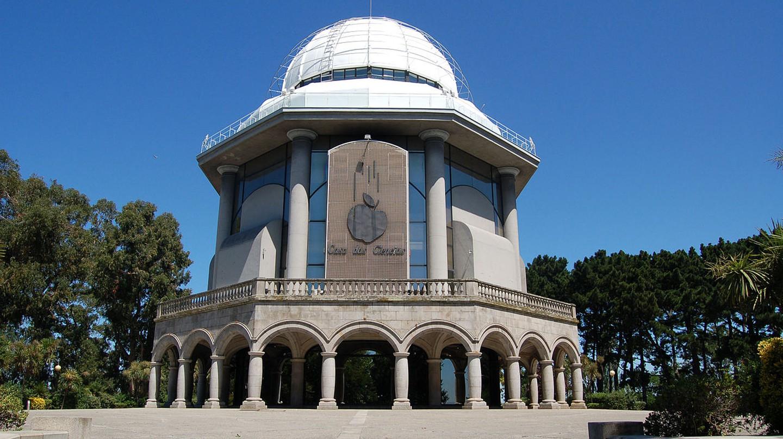 Casa de las Ciencias, A Coruña | ©Che-wiki / Wikimedia Commons