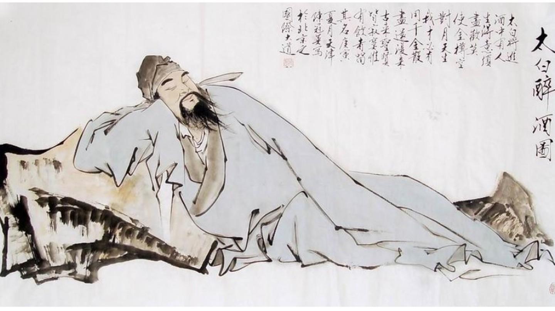 Li Bai (19th century), held in the Gu Lang Yu Museum, Xiamen, Fujian, China.   ©WikiCommons