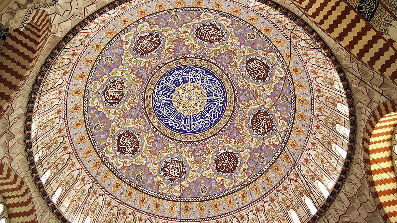 Selimiye Mosque   © Stylommatophora/Wikimedia Commons