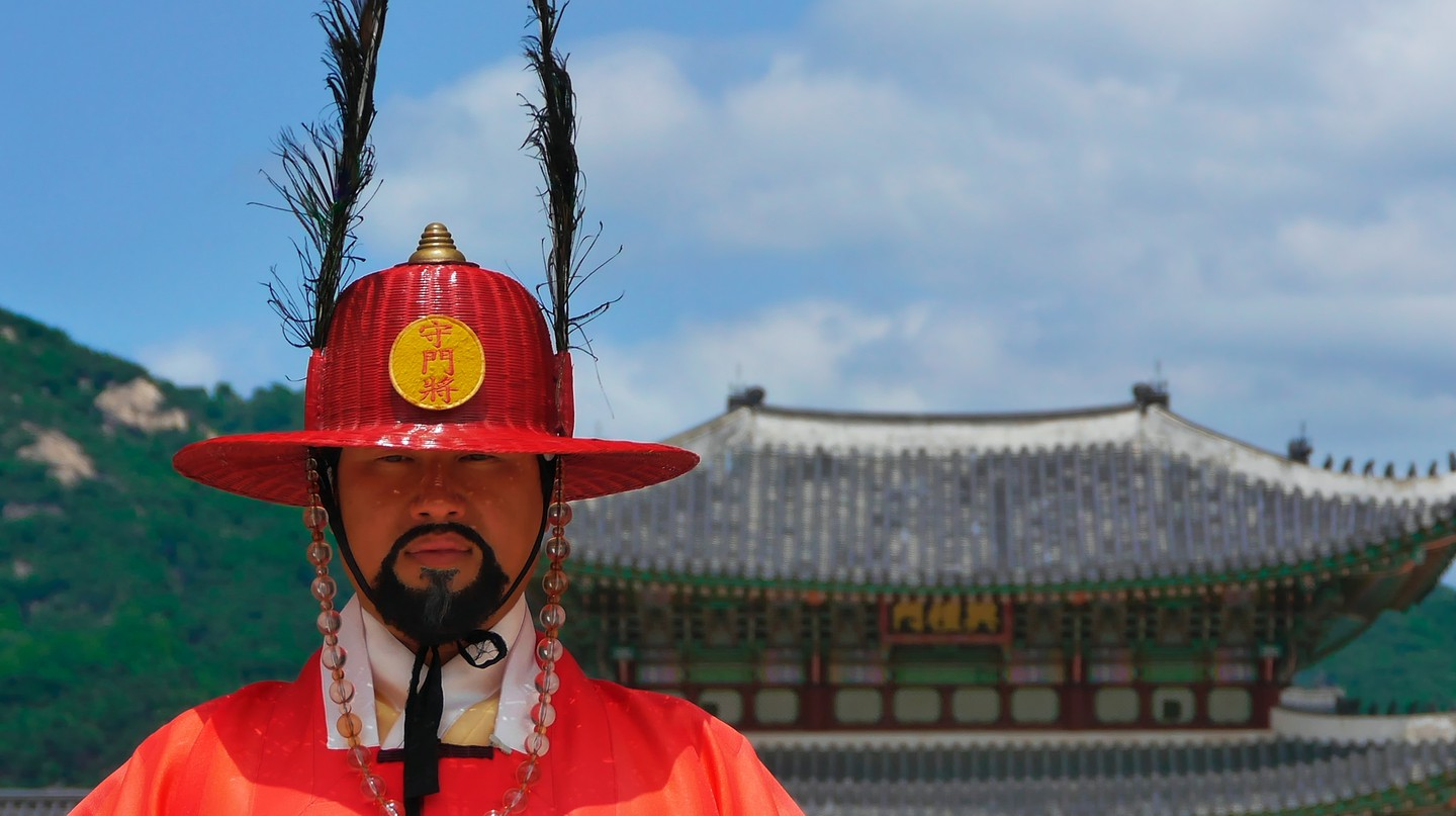 Korean palace guard | © travel oriented / Flickr