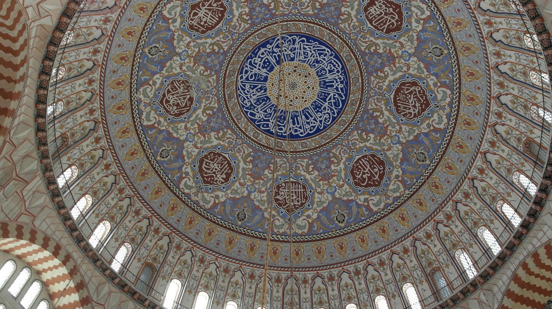 Edirne | © KLMircea/Flickr