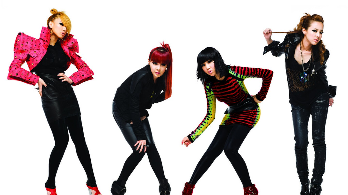 Popular Korean hip hop group 2NE1 is known for their female-empowering songs | © KoreaNet / Flickr