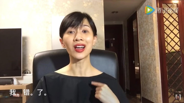 Papi Jiang | Screenshot from Youtube