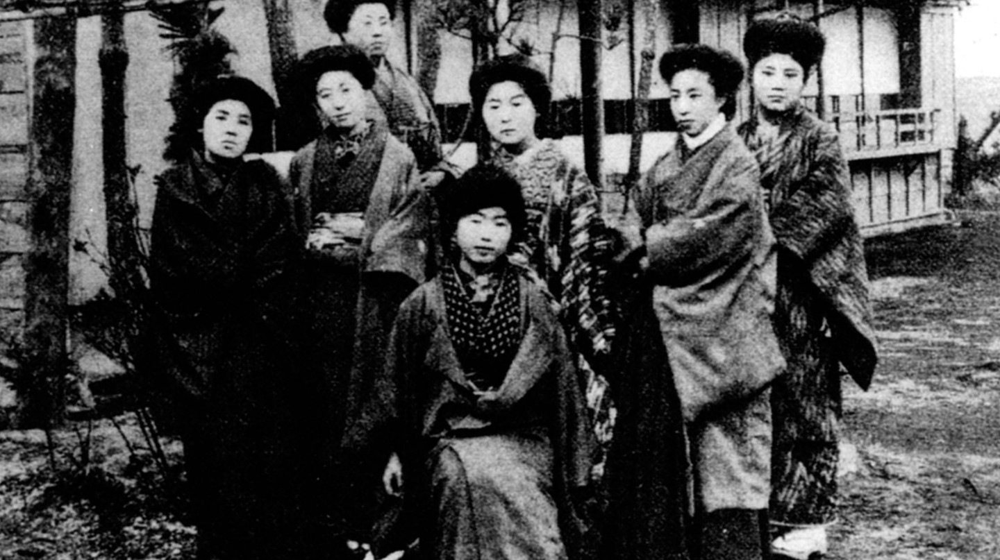 Members of Japan's first feminist magazine Seitō ('Bluestocking'), in Seitō Feb 1912 issue | Public Domain