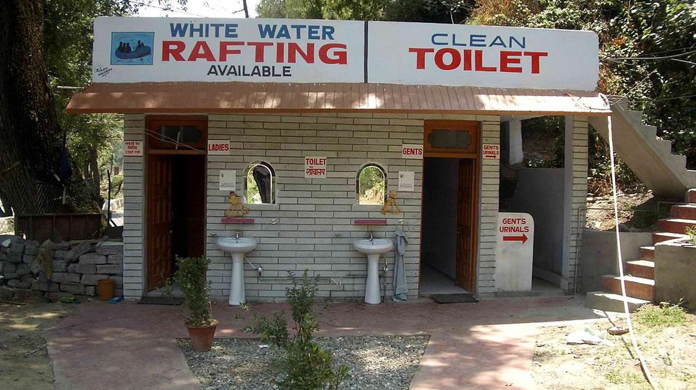 Public toilet in India | © John Hill/Wikimedia