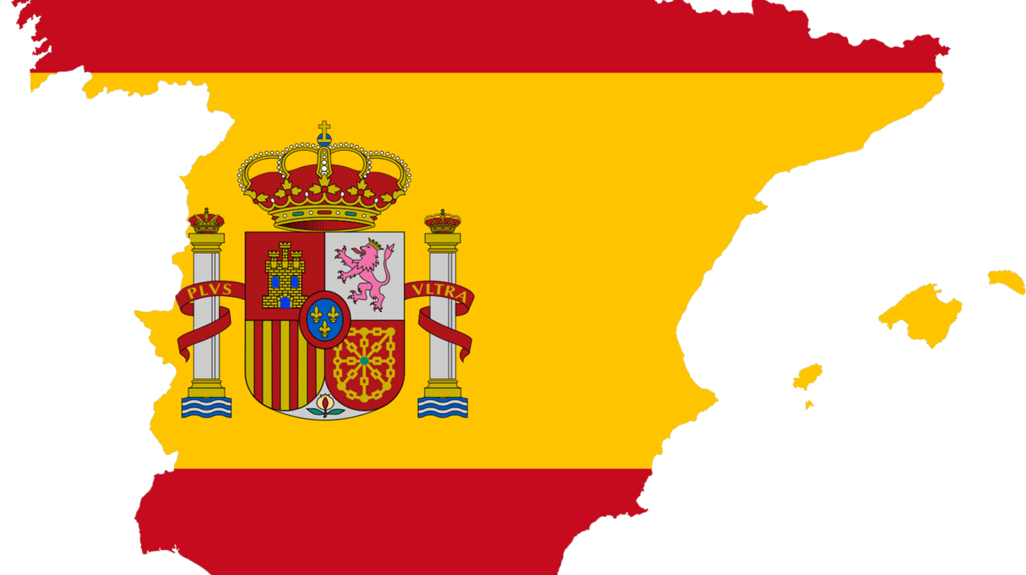 Things you need to know before visiting Spain | ©Soerfm / Wikimedia Commons