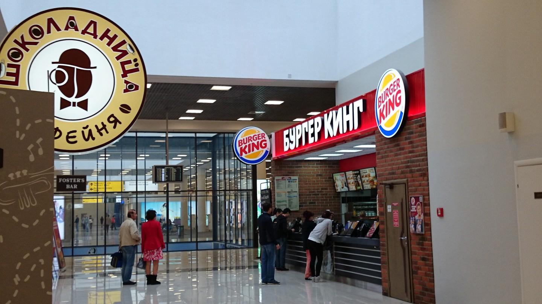 Burger King Russia now has its own currency | © Masayuki Kawagishi/Flickr