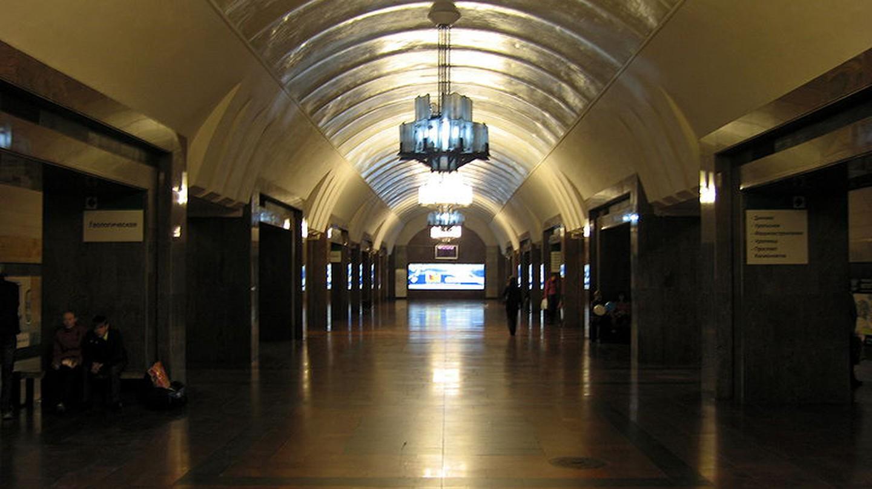 Ploshchad 1905 Goda Metro Station | Kostya Wiki / Wikipedia
