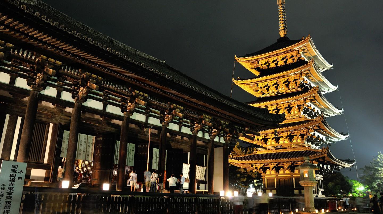 Kofukuji | © Rog01/Flickr