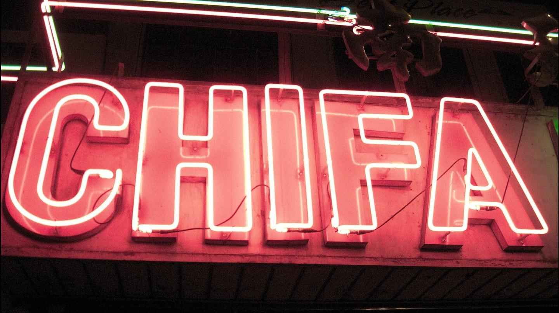 Chifa sign | © diegoe/Flickr