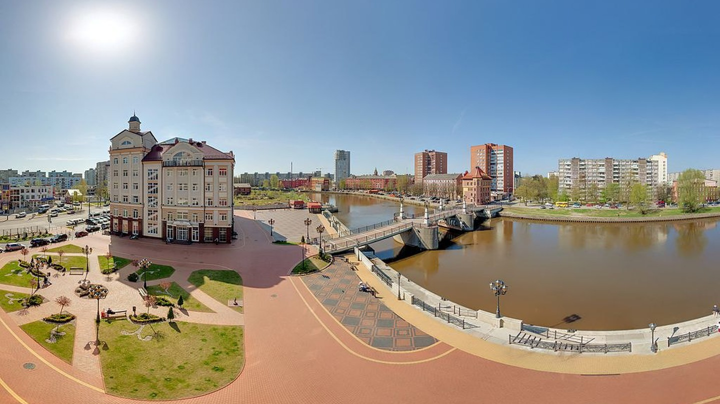 Fish Stock Business Centre and Lubileinyi Bridge in Kaliningrad