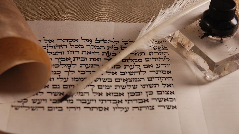 Hebrew scroll | © zofiaEliyahu / Pixabay