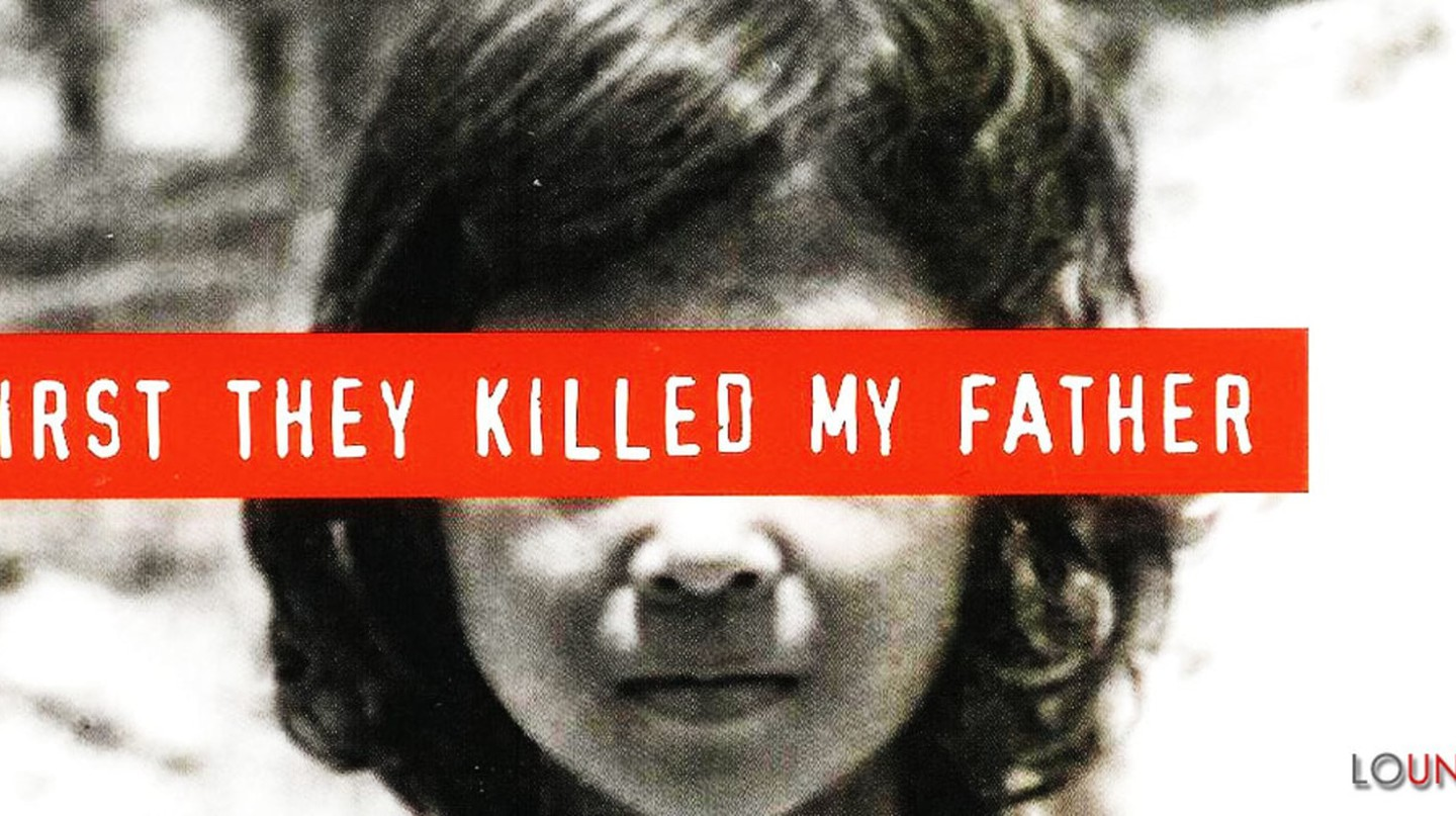 | © First They Killed My Father