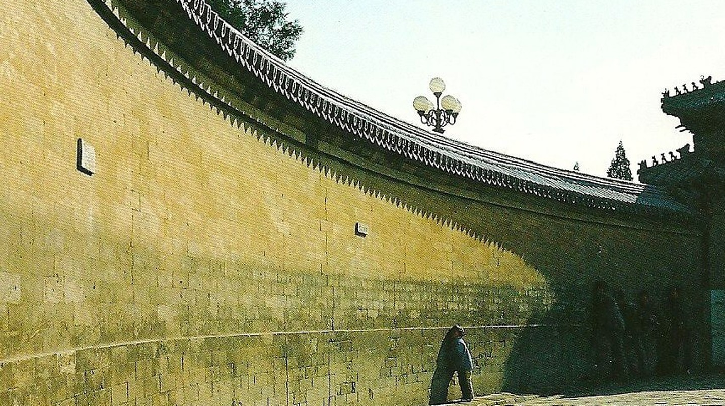 The Echo Wall, Temple of Heaven, 1987 | © Steve Langguth / Flickr