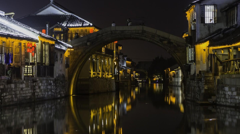 Nanxun, Zhejiang | ©Stefan Fussan/Flickr