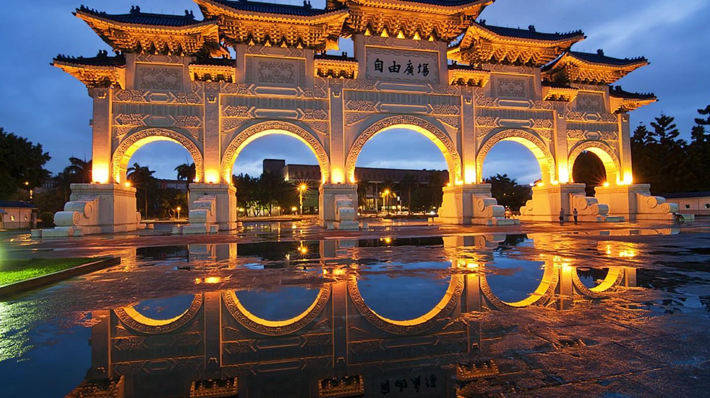 Chiang Kai-shek Memorial Hall after the rain | © Daniel Aguilera Sánchez / Flickr