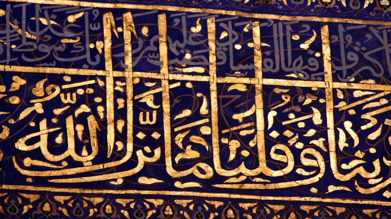 Arabic | © Chris Price/Flickr