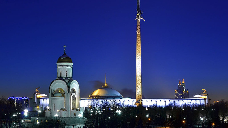 Poklonnaya Gora, Moscow | ©Sergey Korovkin 84 / WikiCommons
