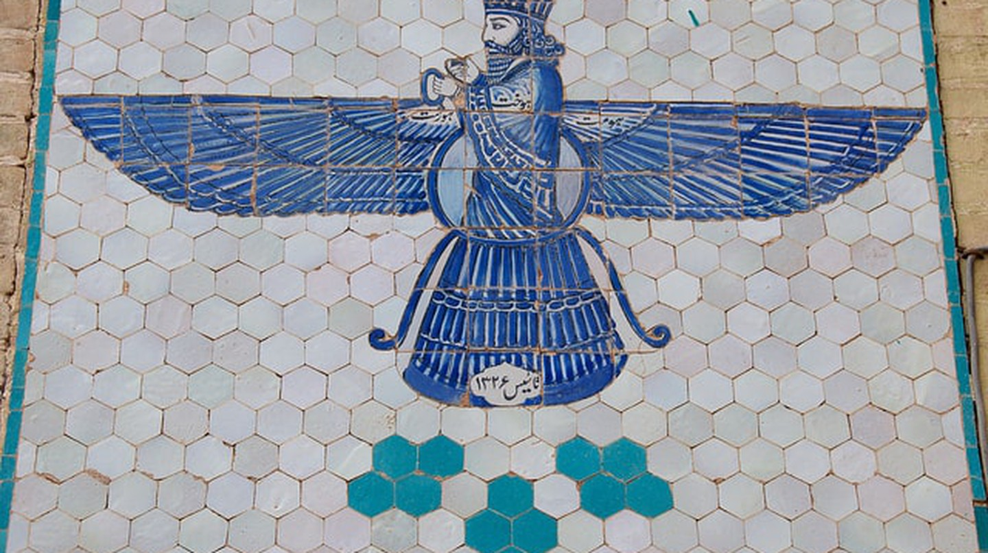 Depiction of Zoroastrian God | © A.Davey/Flickr