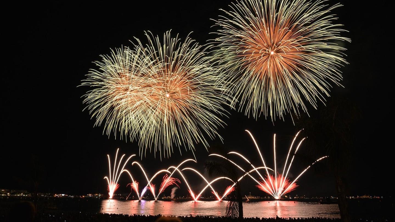 Fireworks | © Erad / Pixabay