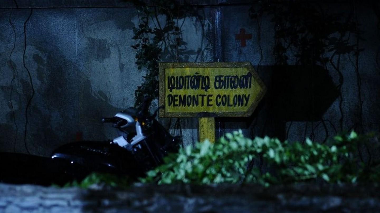 A still from the movie Demonte Colony | ©Mohana Movies