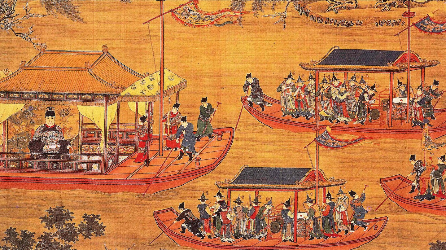 Ming Dynasty | Courtesy of Wikimedia Commons