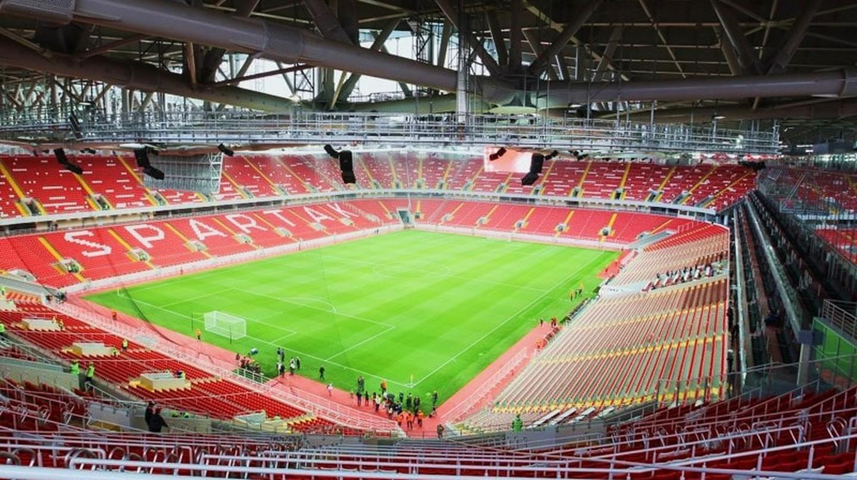 Spartak Stadium