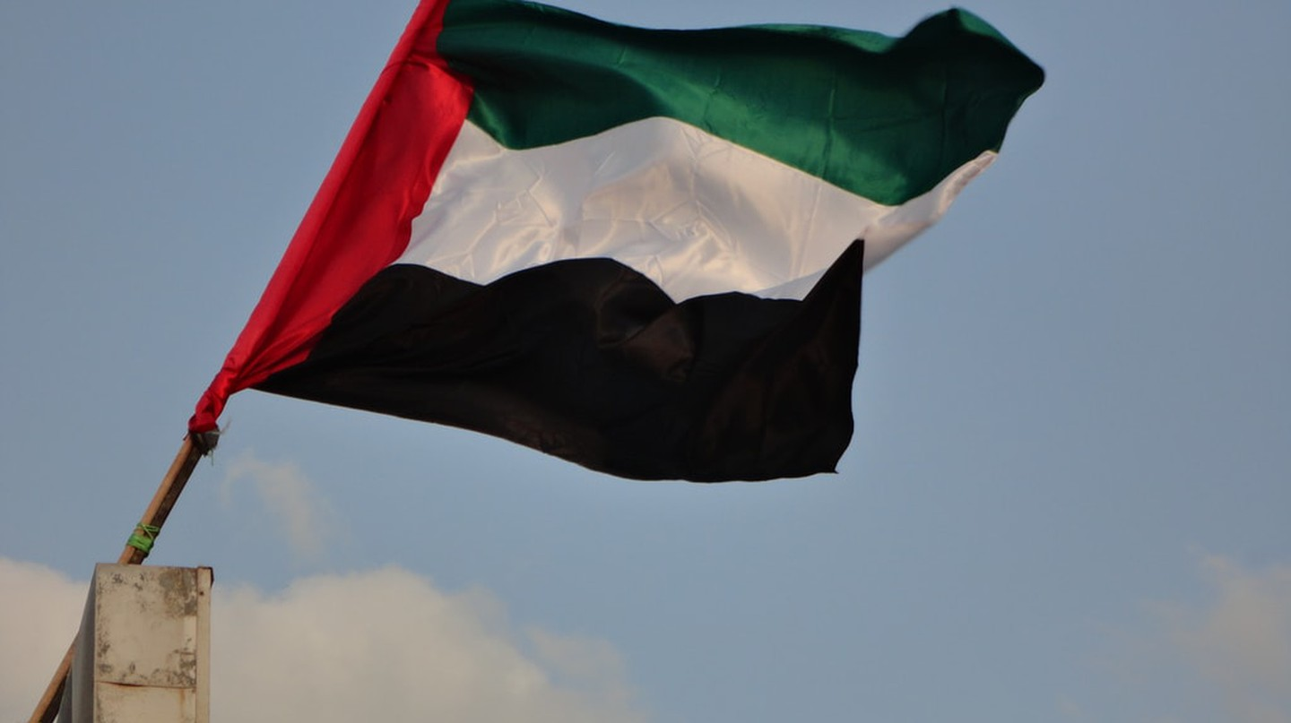 The UAE flag in the wind| ©Abdulla Al Muhairi/flickr| Flickr
