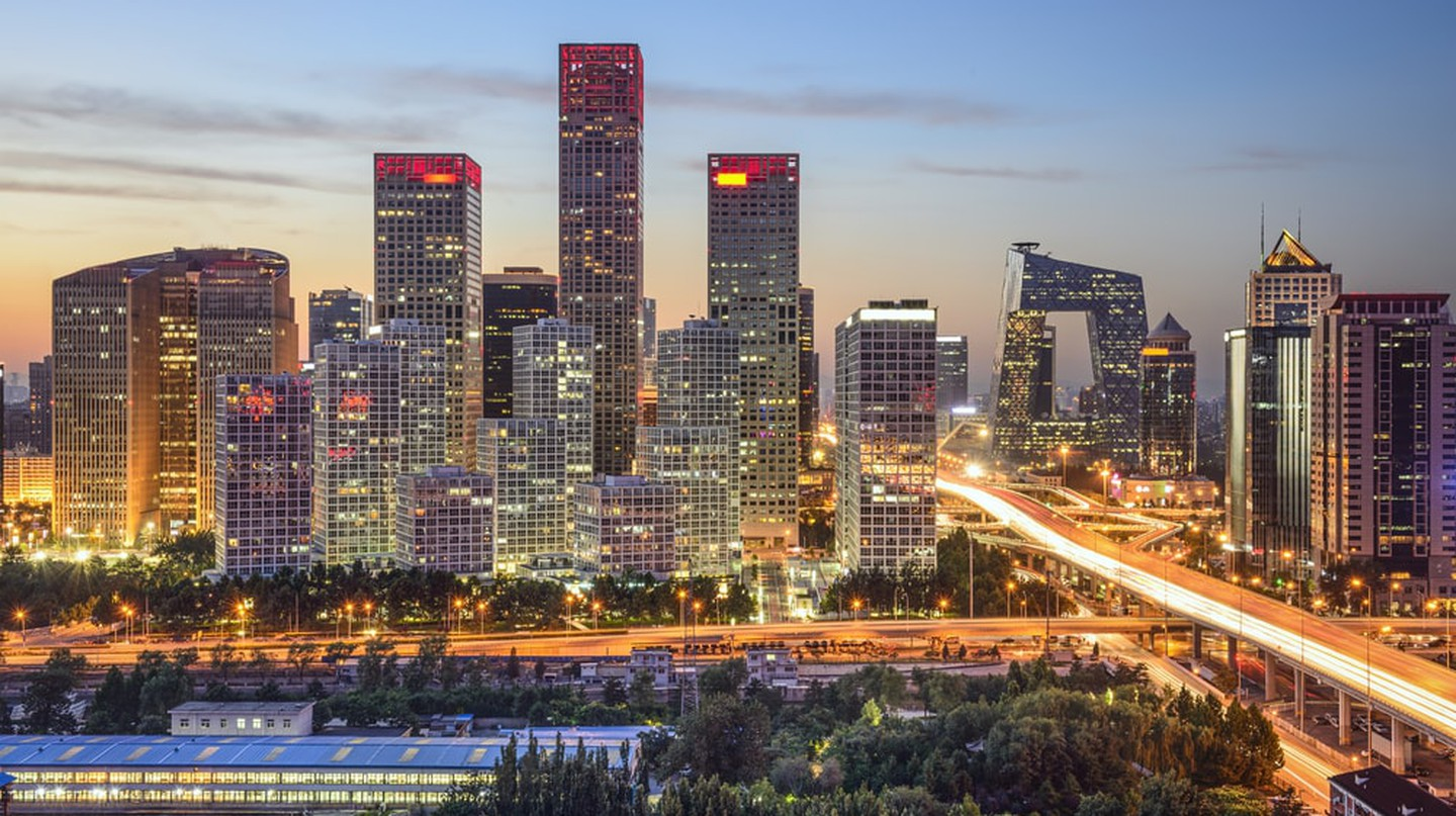 Central Business District in Beijing | © SeanPavone / Shutterstock