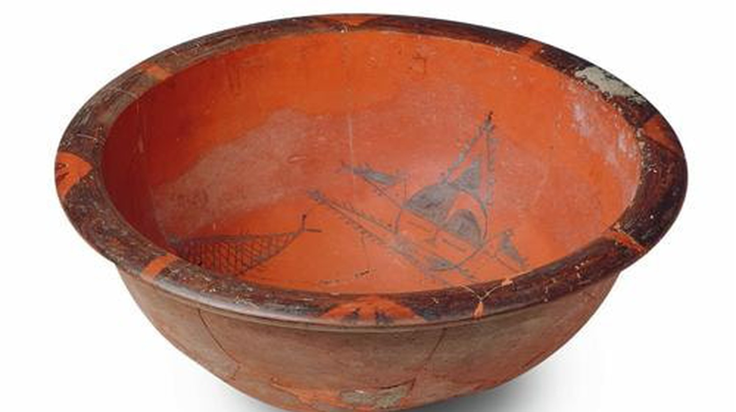 Basin with a Fish Pattern with a Human Face | Courtesy of the NMC
