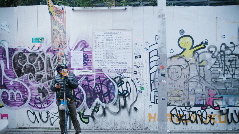 Harajuku-Omotesando is a hotspot for Tokyo youth culture   © Dick Thomas Johnson / Flickr