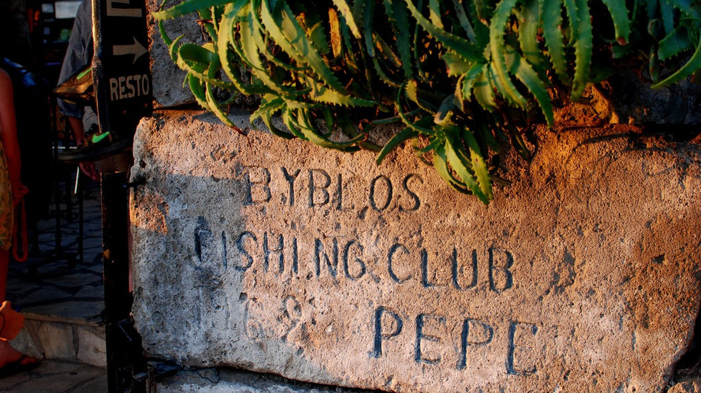 Byblos Fishing Club