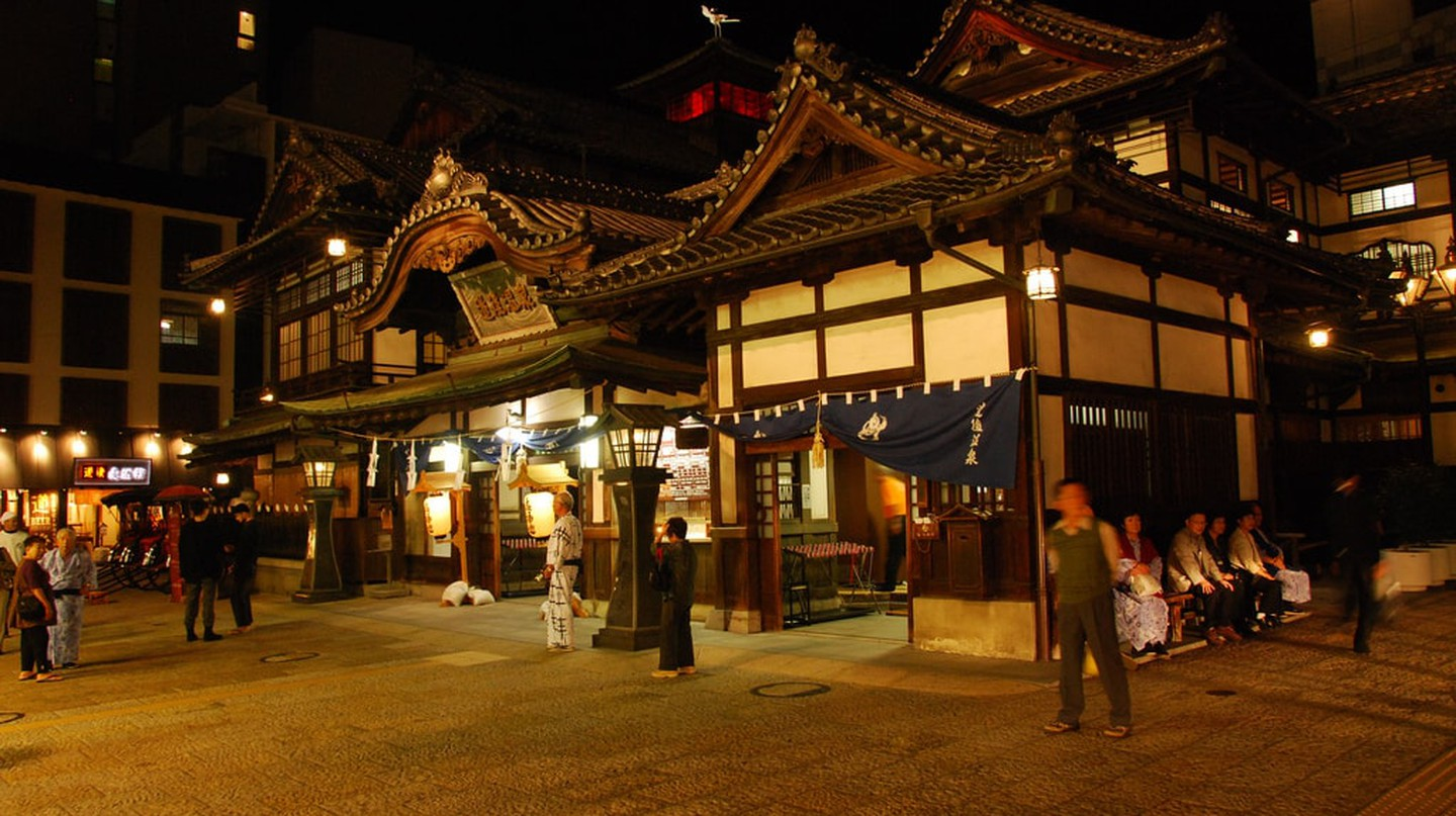 Front entrance to Dōgo Onsen Honkan | © Maarten Heerlien/ Flickr