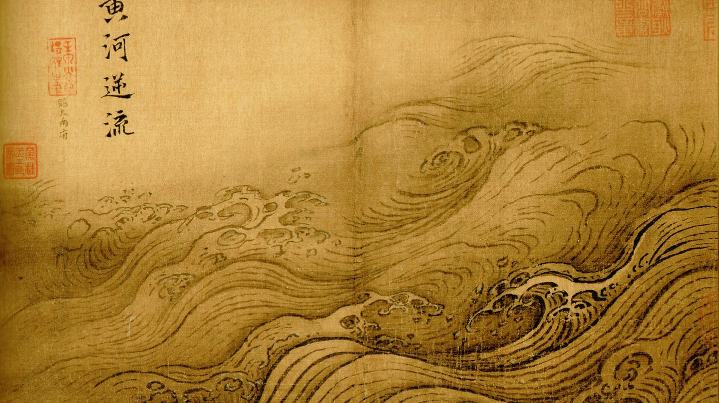 'The Yellow River Breaches its Course' by Ma Yuan (1160–1225) | via Wikimedia Commons