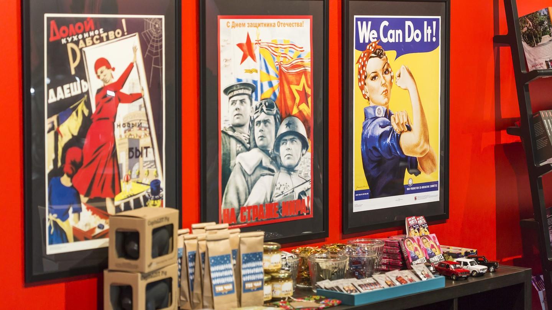 Lenin Museum shop  Courtesy of the Lenin Museum
