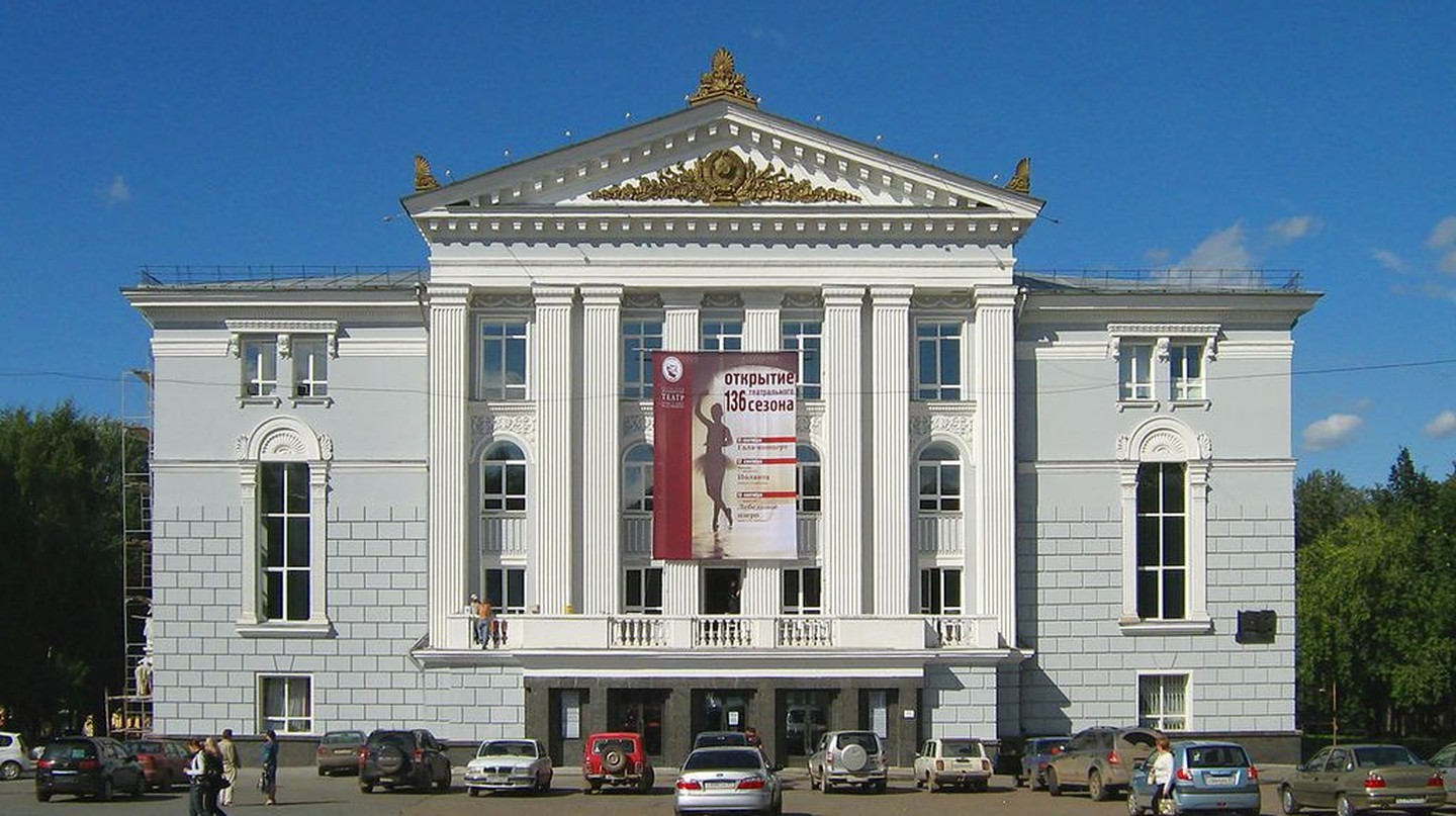 Perm Opera and Ballet Theatre | © D V S / WikiCommons