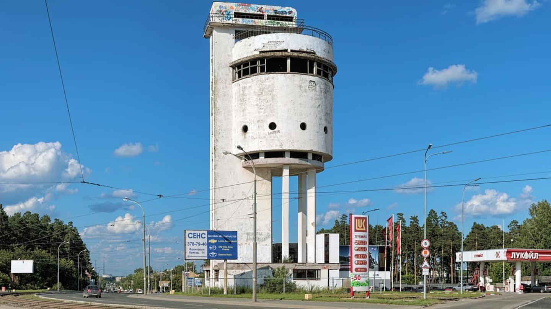 Old Water Tower, Yekaterinburg   ©Mikhail Markovskiy/Shutterstock