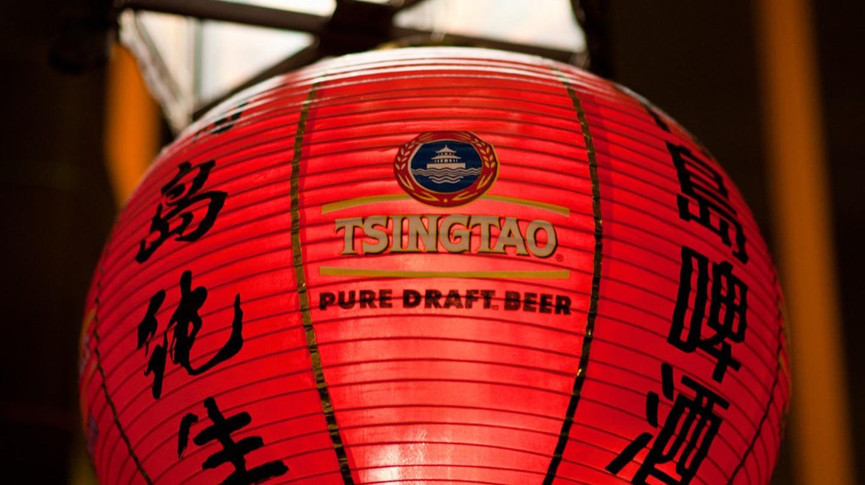 Tsingtao Lantern