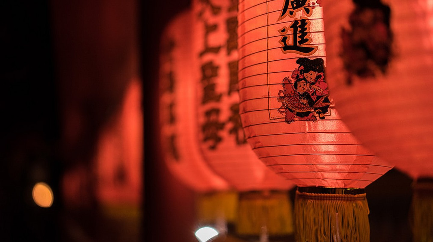 Red Lanterns | © Joe Le Merou / Flickr
