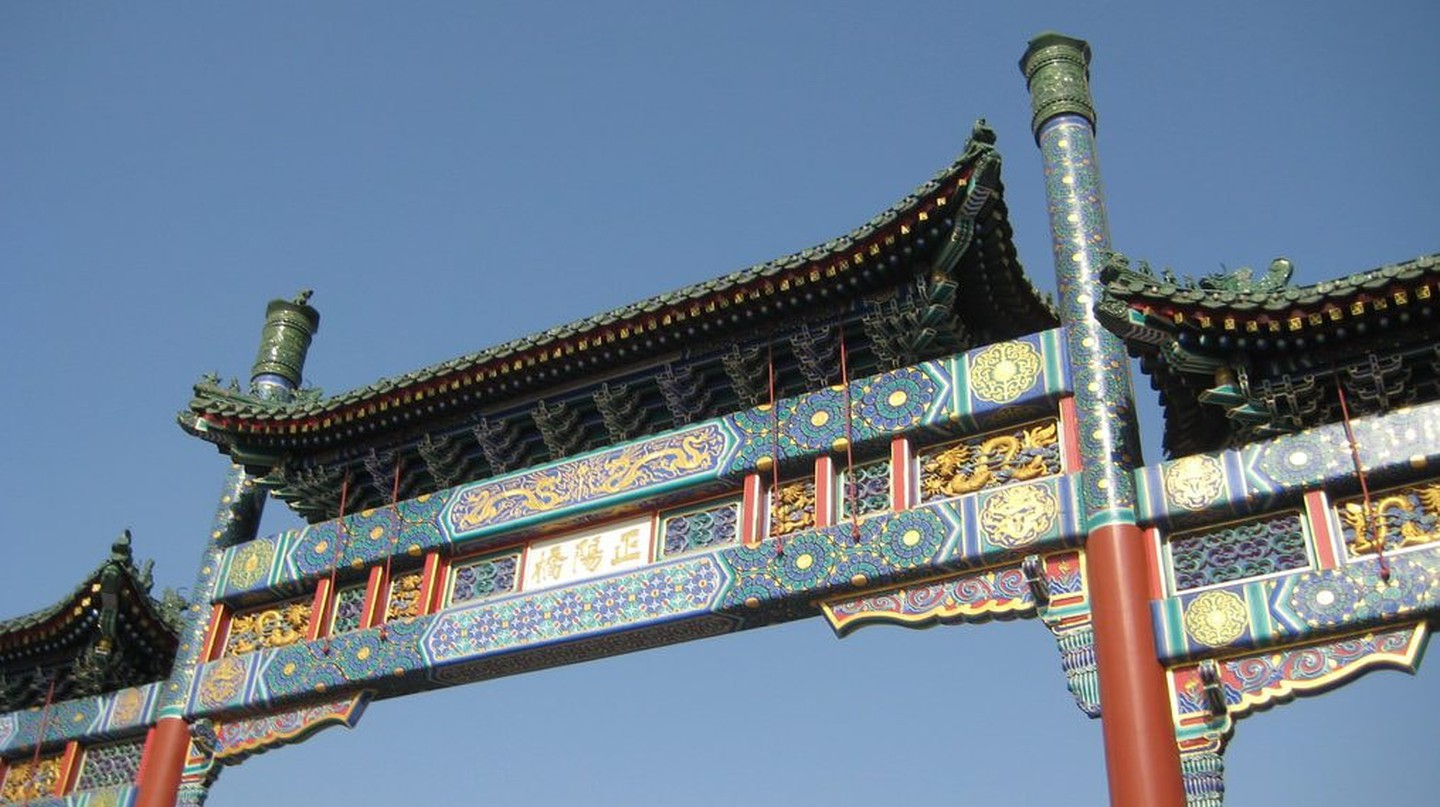 The 11 Best Things to See and Do in Qianmen, Beijing | © rishon lin / Flickr