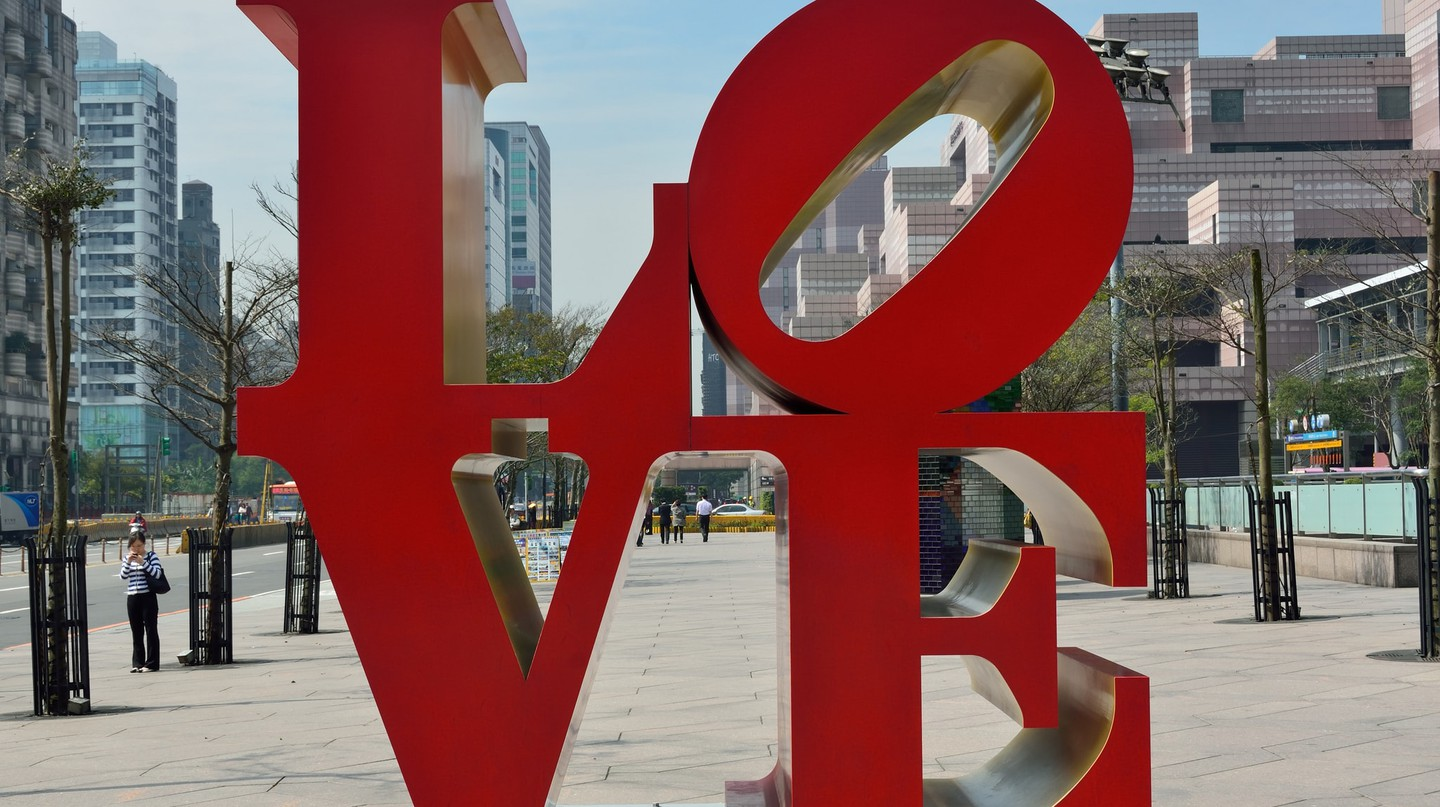 Love Taiwan | © Tristan Schmurr / Flickr