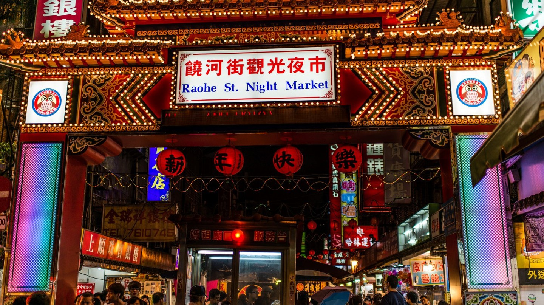 Raohe Street Night Market | © Jorge Gonzalez / Flickr