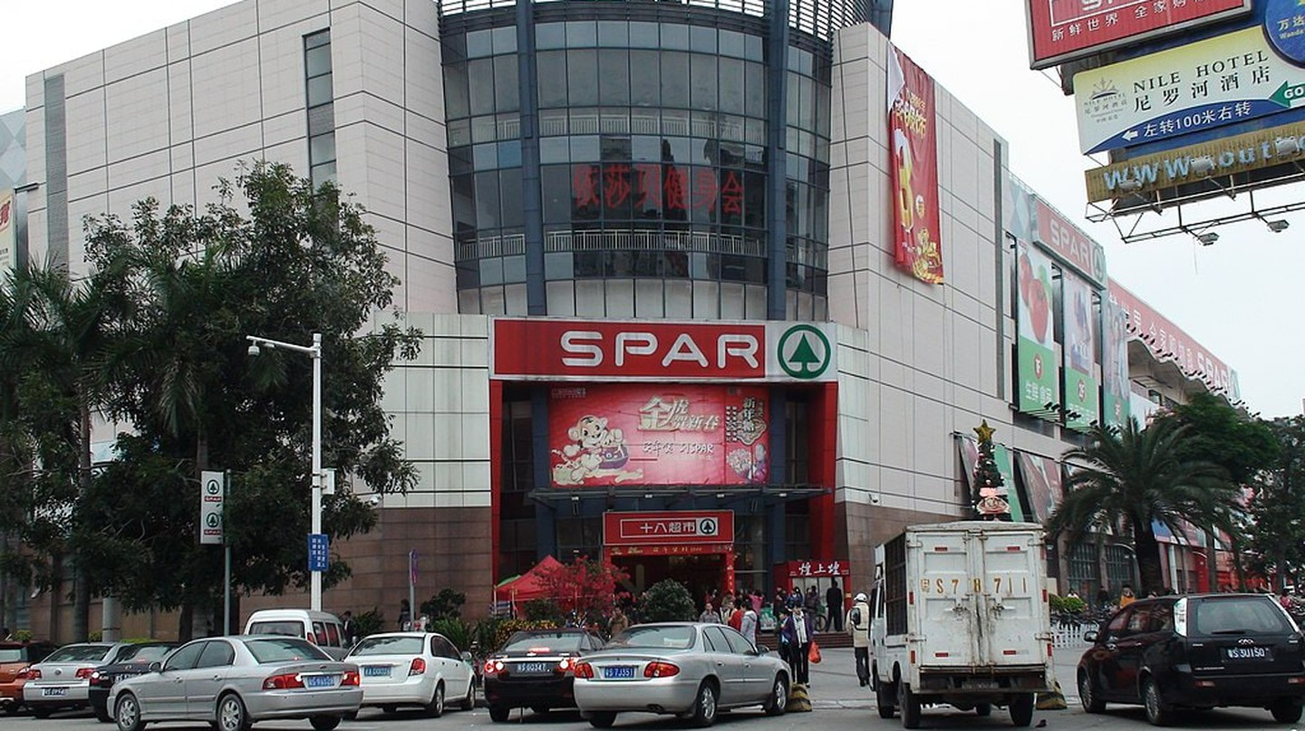 New South China Mall | Public domain.