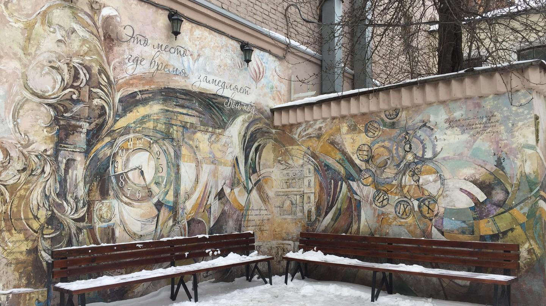 Mural in Kharkov