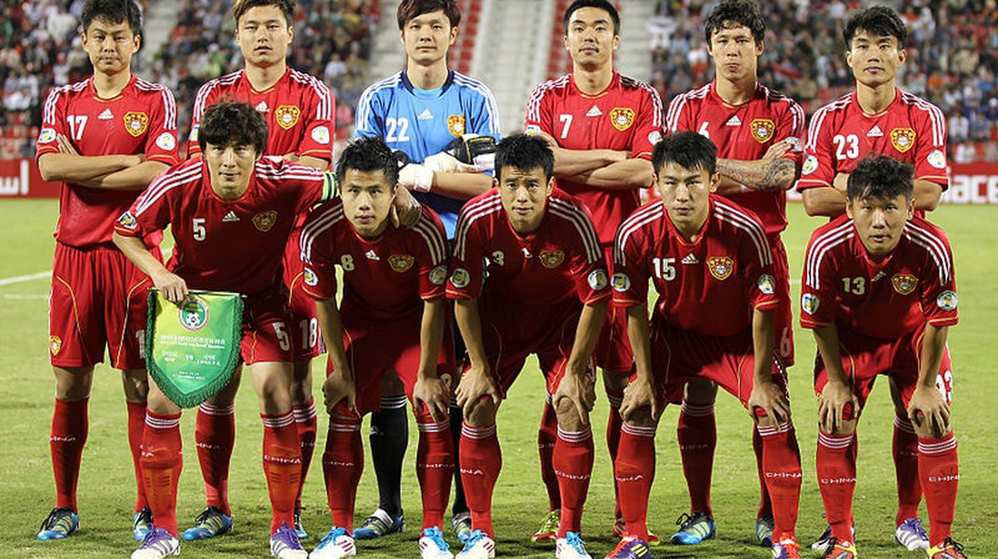 Rising Stars of Chinese Football | © Doha Stadium Plus Qatar / WikiCommons