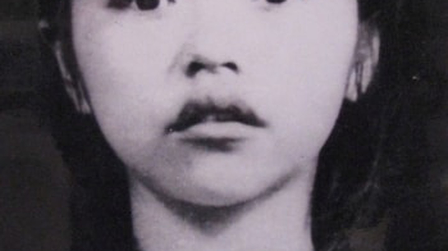 Portrait of Vo Thi Sau.| ©Unknown/WikiCommons