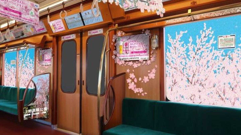 © Tokyo Metro