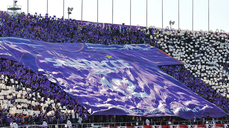 Sanfrecce Hiroshima fans | © yoppy/Wikimedia Commons