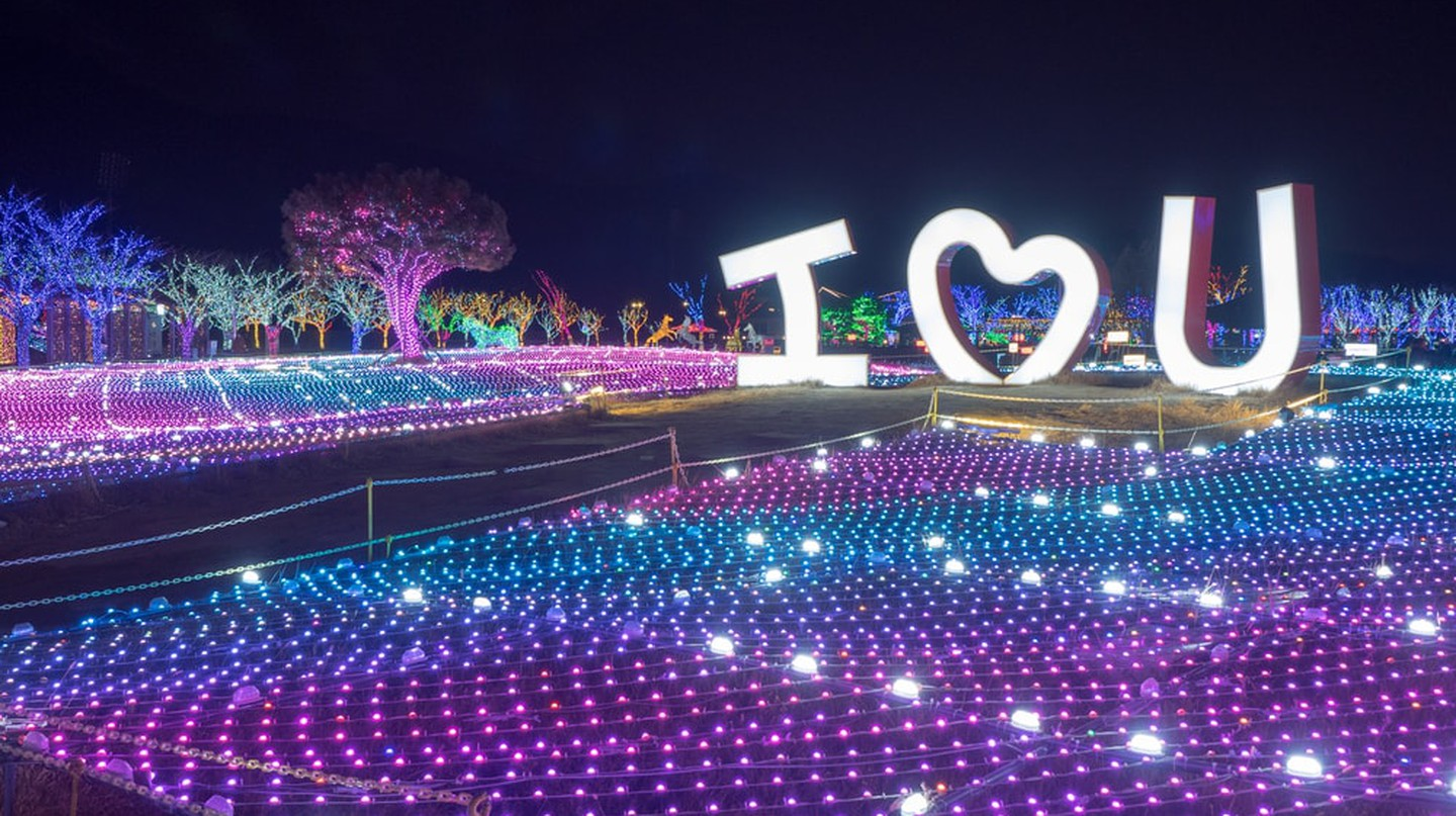 Illumia, Theme Park of Light in Busan, South Korea